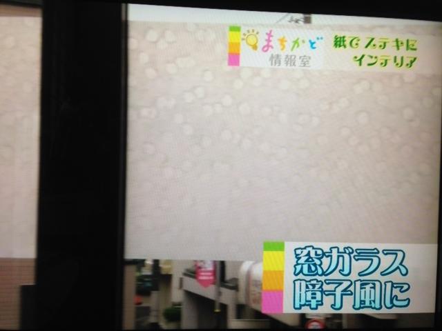 140611-machikado11.JPG