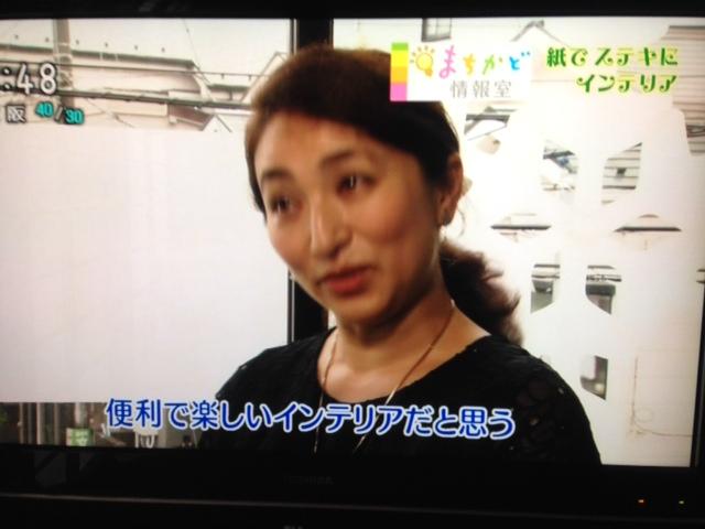 140611-machikado14.JPG