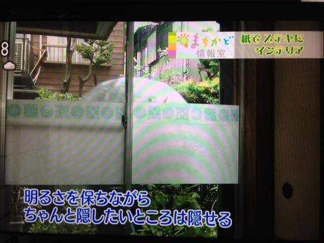 140611-machikado2.JPG