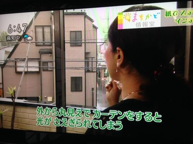 140611-machikado7.JPG