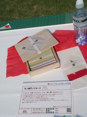 item.JPG