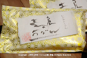 mugiya-2のコピー.jpg