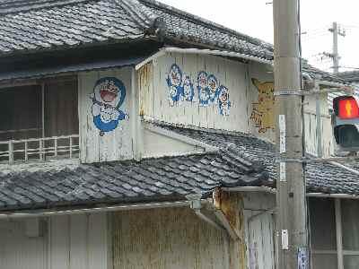 muroto-house.JPG