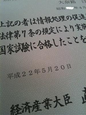syosyoのコピー.jpg