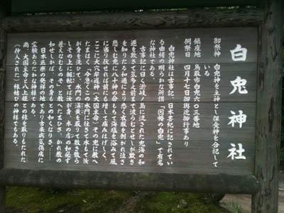 yuisyo.jpg
